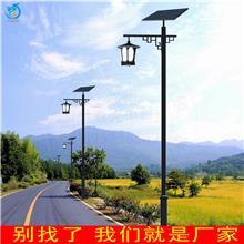 厂家生产太阳能路灯 LED灯头太阳能路灯 太阳能路灯照明灯具