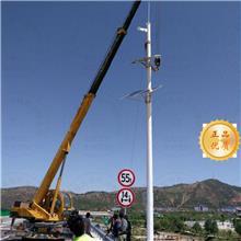 厂家生产新款太阳能led感应壁灯无线监控防贼路灯