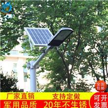 太阳能一体化 新款一体化太阳能路灯 户外灯具照明家用led太阳能灯厂家外贸批发