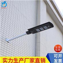 新款一体化太阳能路灯 户外灯具照明家用led太阳能灯厂家外贸批发