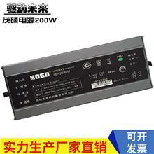 茂硕电源EHC系列MOSO驱动器户外照明LED投光灯