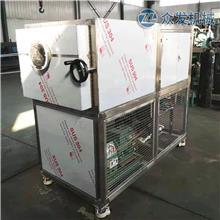 实验型真空冻干机 液体冻干机 芦荟粉冻干机生产厂家 众发制造