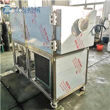 芦荟泥冻干机 诸城众发冻干机生产厂家 真空冷冻干燥机多少钱