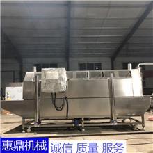 HDSD-4000超低温食品速冻设备厂家 汤圆蟹宝速冻隧道机