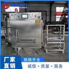 商用小型琵琶虾快速冷冻柜 300l液氮速冻海鲜机 水产鱼类保鲜速冻柜单冻机