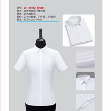 思渝男士商务现货黑色衬衫批发 灰色衬衫定制 白色衬衫定制