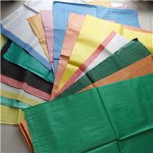 编织袋定制 袋阀口袋 水泥包装袋 蛇皮袋定制图案LOGO扬州