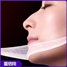 化妆品代加工 补水保湿面膜加工 护肤面霜代加工 常年出售