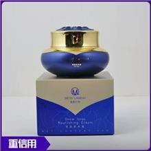 代加工面膜 雪莲洁面乳 素面霜化妆品 常年出售