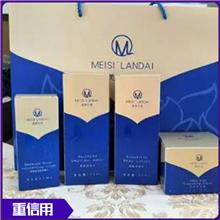 化妆品加工 蚕丝面膜加工 补水化妆品加工 市场供应