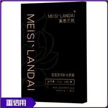 化妆品代加工 蚕丝面膜加工 补水化妆品加工 常年出售