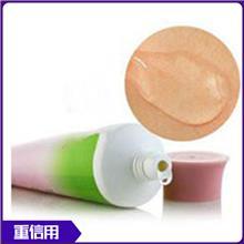 化妆品加工 蚕丝面膜加工 保湿化妆品贴牌 常年出售