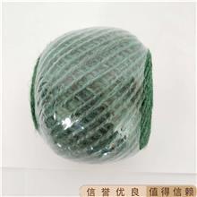 彩色细棉绳 编织麻绳子 双股彩色麻绳 工厂销售