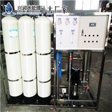 医用纯水机 去离子水设备厂家 电镀去离子水设备 涂装电涌去离子水设备 制作供应