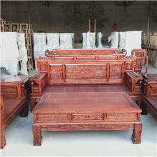 老榆木沙发 明清仿古沙发 全实木雕花沙发套装 酒店别墅客厅沙发 办公室沙发组合