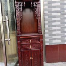 佛龛立柜佛柜 观音菩萨财神 关公柜 实木供桌神龛神台 中式壁挂柜