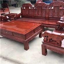 佳美明月款沙发 全实木客厅沙发套装 老榆木雕花沙发 战国沙发六件套 财源滚滚沙发六件套