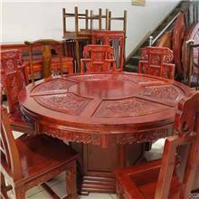 老榆木酒店圆桌 餐厅圆桌椅组合 仿古典现代实木餐桌 转盘餐桌椅 古典雕花圆桌