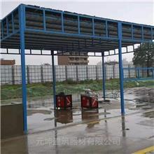 元坤建材 工地钢筋加工棚标准 标化工地钢筋制作棚 房建钢筋加工棚尺寸 支持定制