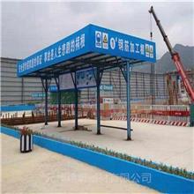 元坤建材 钢管扣件式钢筋加工棚 成品钢筋加工棚尺寸 钢筋加工区防护棚 欢迎来到咨询