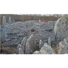 广场小区泰山石 户外风景泰山石 园林假山泰山石 常年出售