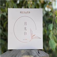 200克云南白茶 有淡淡的蜜花香 口齿留香 茶叶定制价格