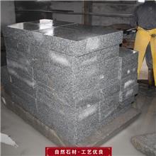工程板材鲁灰石 别墅墙面砖鲁灰 鲁灰外墙干挂厂家价格