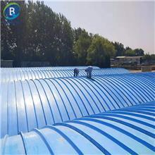 臭氧池盖板 誉博防腐污水池罩 污水池密封集气罩