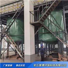 武汉玻璃钢储罐 玻璃钢储罐报价 玻璃钢储槽