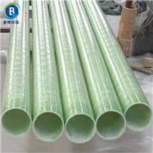 玻璃钢管道厂家 玻璃钢管道价格 夹砂玻璃钢管道