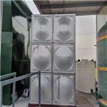 天津不锈钢水箱 天津玻璃钢水箱 天津水箱设备安装 天津水箱报价