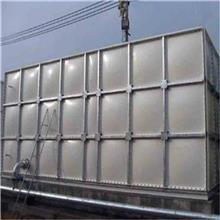 厂家推出 天津不锈钢水箱 天津玻璃钢水箱 天津水箱设备安装 天津水箱报价