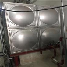 厂家直销 天津水箱设备 天津不锈钢水箱 天津玻璃钢水箱 天津水箱设备安装