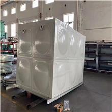 天津不锈钢水箱设备 天津供水水箱 天津玻璃钢水箱 天津供应商