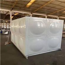 天津不锈钢水箱 天津玻璃钢水箱 天津供水设备安装 天津供应商