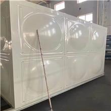 厂家直销 天津不锈钢水箱 天津玻璃钢水箱 天津水箱设备报价