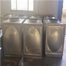 厂家直销 天津不锈钢水箱 天津玻璃钢水箱 天津水箱设备安装