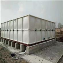 厂家直销 天津玻璃钢水箱 天津不锈钢水箱 天津供水设备安装