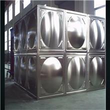 天津不锈钢水箱 天津玻璃钢水箱 天津供水水箱 天津水箱设备安装