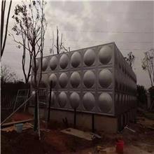 天津水箱型号 天津不锈钢水箱 天津玻璃钢水箱 天津水箱报价安装