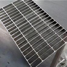 拓疆 镀锌格栅板 污水处理厂格栅 实体厂家 吊顶平台钢格板