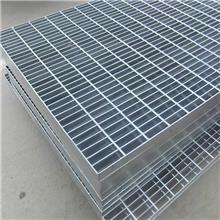 热镀锌盖板 定做报价 楼梯踏步板 钢格板 拓疆
