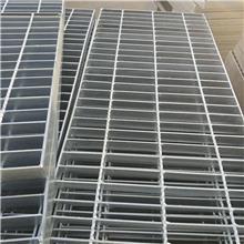 热镀锌钢格板 不锈钢格栅 电厂平台钢格板  现货库存