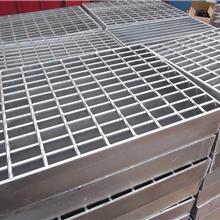 电镀锌格栅板 电厂平台钢格板 不锈钢沟盖板
