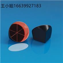 晶良光电厂家直销光学棱镜 高精度元件 全站仪 加工定制光学棱镜透镜