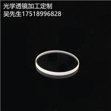 小透镜 双凸透镜定制直径φ6mm 光学激光玻璃透镜 显微镜凸透批发