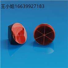 晶良光电加工定制秒级棱镜 高精度元件 全站仪 加工定制光学棱镜透镜