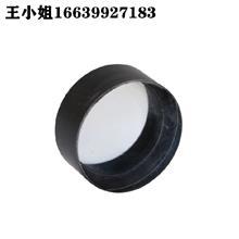晶良光电胶合透镜 消色差透镜凸透镜 凹透镜 涂黑玻璃 天文望远镜 科学实验
