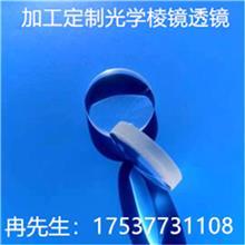 厂家直销双凸透镜非球面球面光学仪器望远镜显微镜成像应用