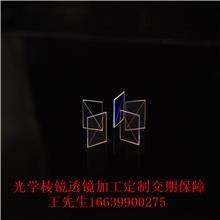双凸透镜厂家直供定做非球面球面光学仪器望远镜显微镜